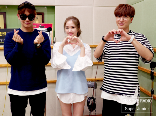 160908-sukira-ktr-official-update-with-leeteuk-1
