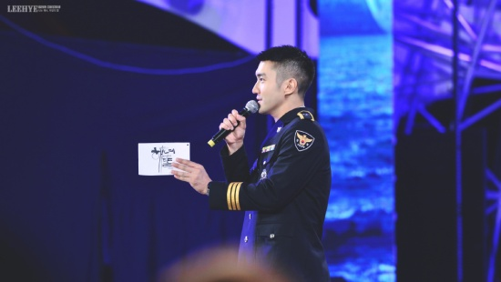 160909-seoul-police-event-haenyeo-daughter-of-the-sea-with-siwon5