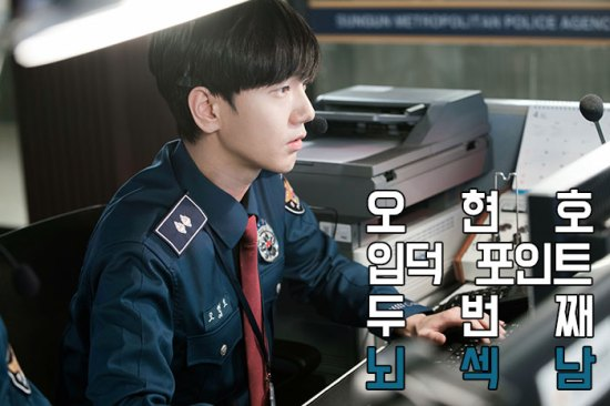161230-ocn-naver-blog-update-with-yesung1