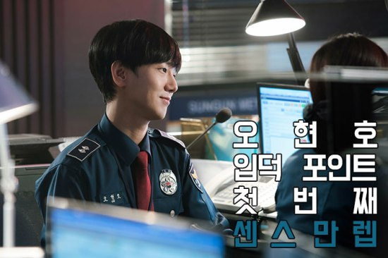 161230-ocn-naver-blog-update-with-yesung2