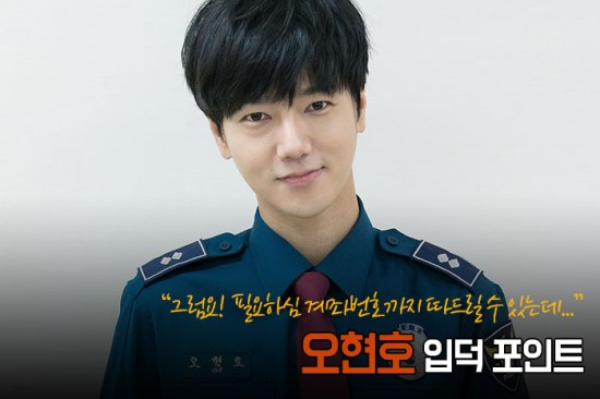 161230-ocn-naver-blog-update-with-yesung3