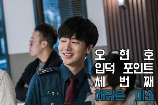161230-ocn-naver-blog-update-with-yesung4