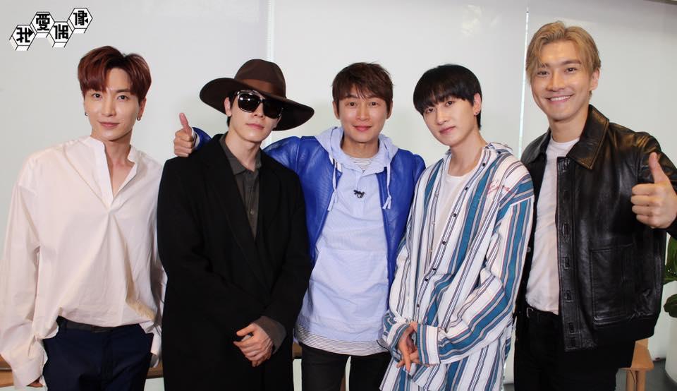 180426 我愛偶像 Idols of Asia Facebook Update with Super